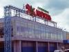 """Н.Новгород, Торговый центр \""""Карусель\"""", Московское шоссе, д.122"""