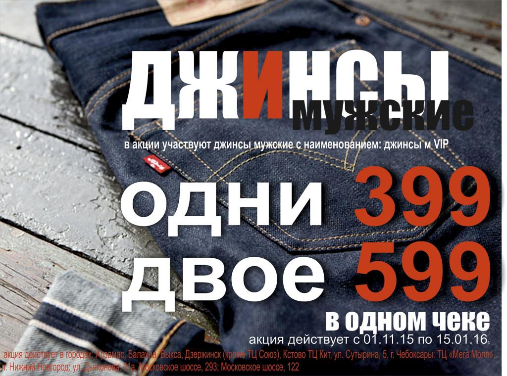 Резервная_копия_Безымянный-1